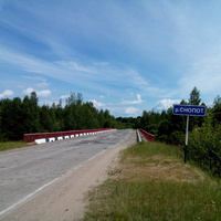 Мост через реку Снопот