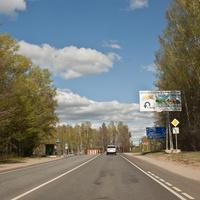 Опалево