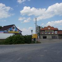 Ульянино