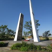 мемориал павшим воинам - односельчанам в ВОВ