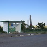 """Остановка общественного транспорта """"поселок Курганный"""""""