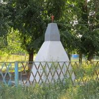 Братская могила периода Гражданской войны