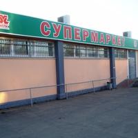 Супермаркет Клинского РАЙПО