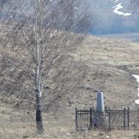 памятник на склоне