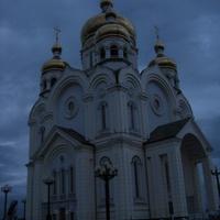 Спасо-Преображенский Кафедральный собор г. Хабаровска