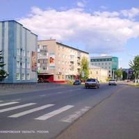 Г. Мариинск Кемеровской области.