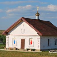 Молитвенный домик (село Озёрки)