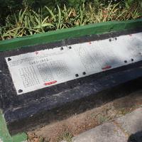 Черемошное. Мемориал воинам, погибшим в годы Великой Отечественной войны.