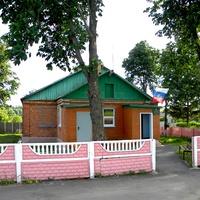 Администрация села Красный Октябрь