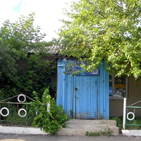 Почта села Красный Октябрь