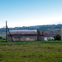 Магазин в селе Наумовка