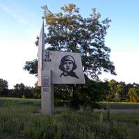 Памятный знак в честь воинов 7 Гвардейской армии на повороте в село Крутой Лог