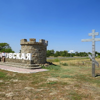 Въездной знак-стела