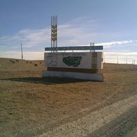 Жаңа - ауыл ауылы