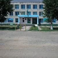 Қабден Ақынов атындағы орта мектеп