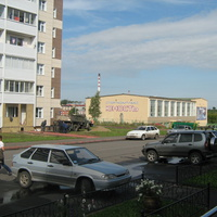 """Спорткомплекс """"Юность"""""""