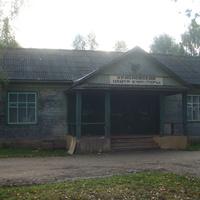 Сельский клуб