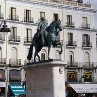 Мадрид. Памятник на цетральной площади...