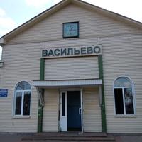 Старый вокзал Васильево (архив)