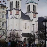 Январский Зальцбург