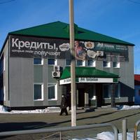 Уралтрансбанк в Богдановиче. 2014 г