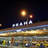 Международный аэропорт Ружине