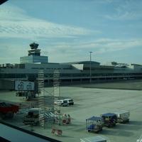 Аэропорт Ружине