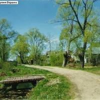 Деревня Вершина