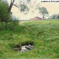Родник в деревне Волосунино