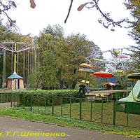 Парк имени Т.Г.Шевченко
