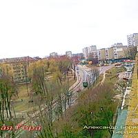 Красная Гора (вид с крыши д.№293)