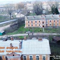 Красная Гора, воинская часть.