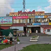 """Торговый центр """"Ильм"""""""
