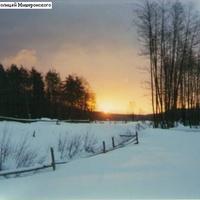 Восход за околицей Мишеронского