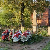 Стела Вечная Слава 1941-1945гг