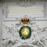 Украшение центрального портала (вход с площади Архангела Михаила)