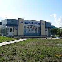 Деревенский магазин