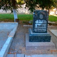 Могила Василя Афанасевича Коника.