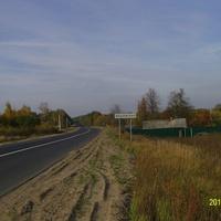Дорожный указатель у деревни Федеевская