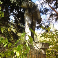 Памятник Ленину в пансионате Березка