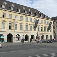 Вид с площади Макса Иосифа