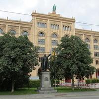 Музей этнологии