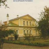 Дом музей Кашиной в селе Константиново в день 100 летия Есенина