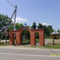 Ворота нового Михаило-Архангельского храма в Пышлицах