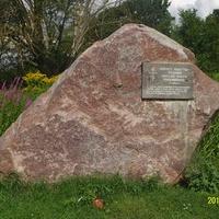 Памятный камень на родине княгини Ольги в Выбутах
