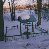 Родник в селе Рудне-Никитское. Март 1999г.