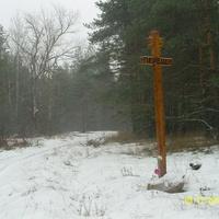 Памятный крест на месте выселенной деревни Передел