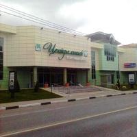 Центральный торговый центр