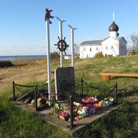 Памятник рыбакам Сторожно