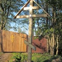 Крест перед входом на территорию бывш. Киприано-Стороженского Никольского мужского монастыря